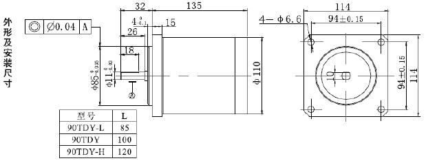 同步发电机-供应90tdy系列永磁低速同步电机-同步